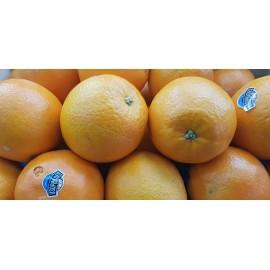 "Taronja ""Uso Prades"" Extra de taula (1kg aprox)"